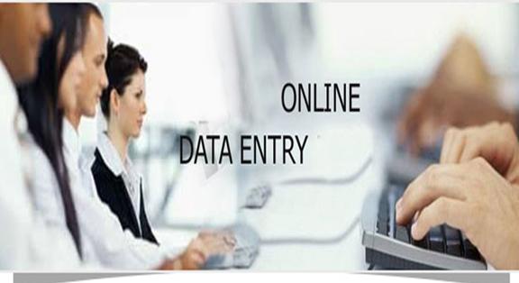 onlinedata i-plexus